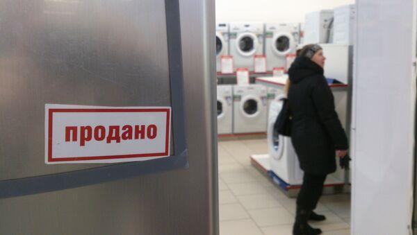 Отдел по продаже бытовой техники - Sputnik Беларусь