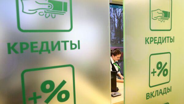 Сотрудница банка - Sputnik Беларусь