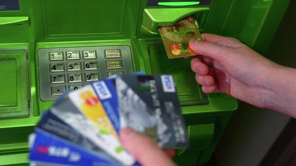 Банковские карты международных платежных систем VISA и MasterCard - Sputnik Беларусь