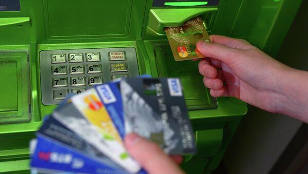 Банкаўскія карты міжнародных сістэм VISA и MasterCard - Sputnik Беларусь