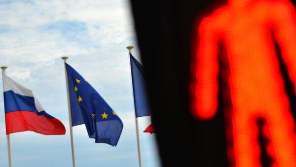 Сцягі Расіі, ЕС і Францыі - Sputnik Беларусь