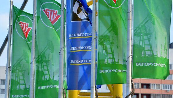 Заправка Белнефтехим - Sputnik Беларусь