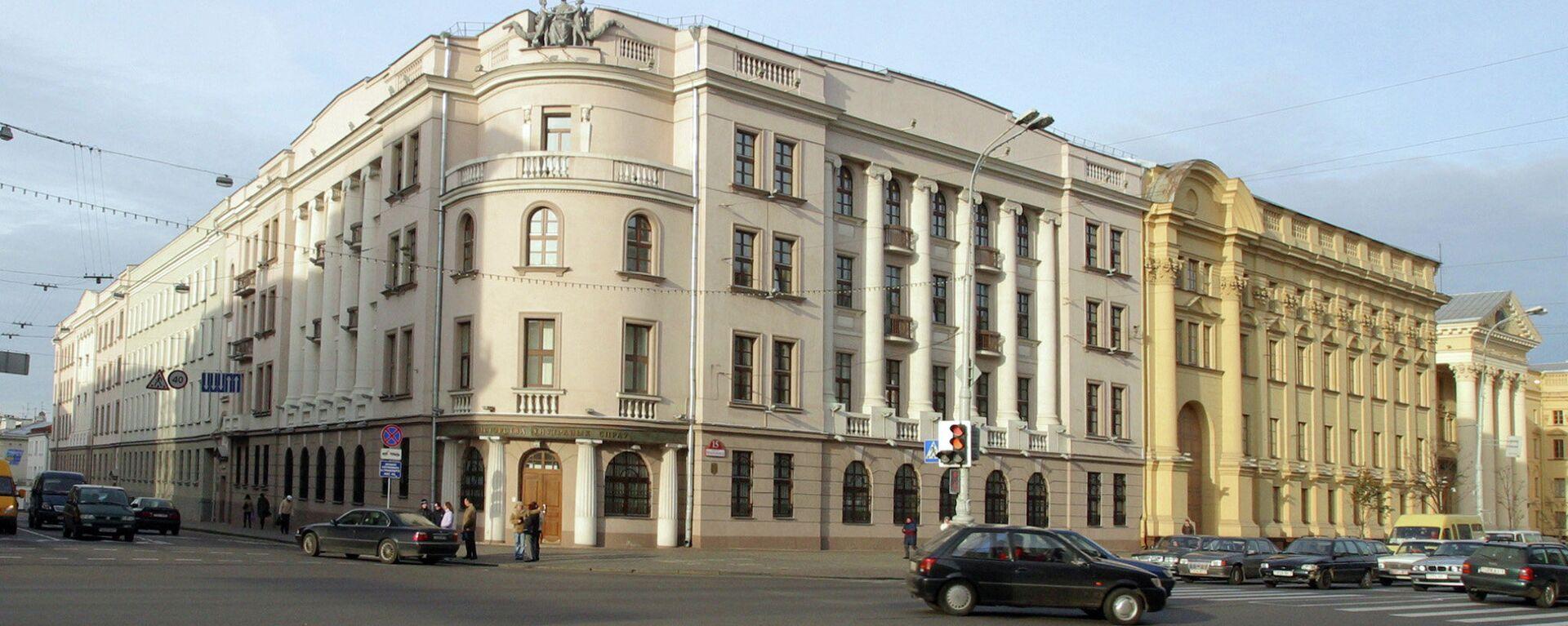 Будынак МУС і КДБ Беларусі - Sputnik Беларусь, 1920, 25.03.2021