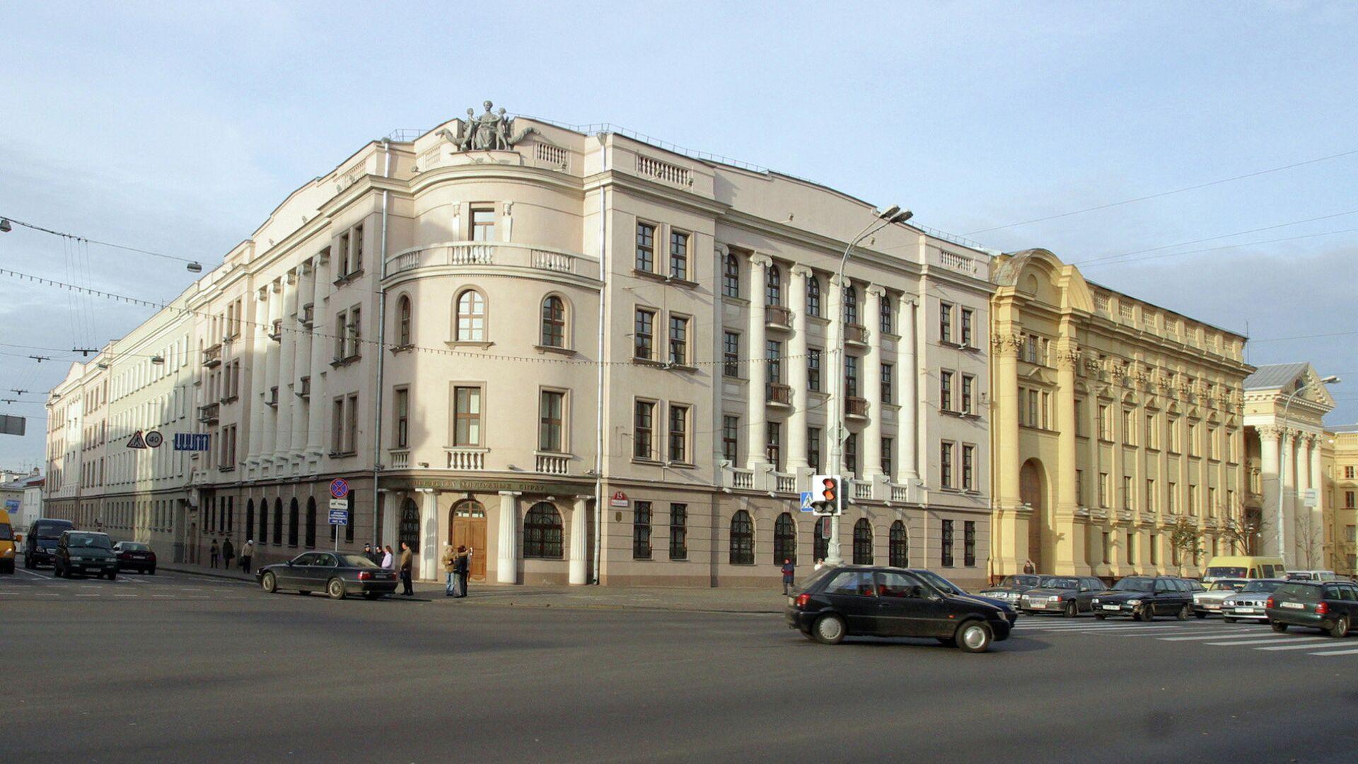 Здание МВД и КГБ Беларуси - Sputnik Беларусь, 1920, 04.10.2021