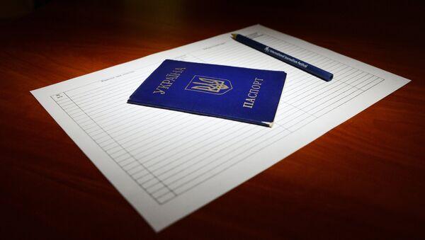 Паспорт гражданина Украины, архивное фото - Sputnik Беларусь