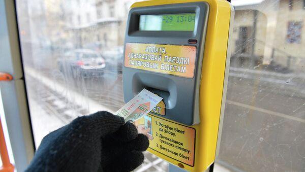Оплата за проезд - Sputnik Беларусь