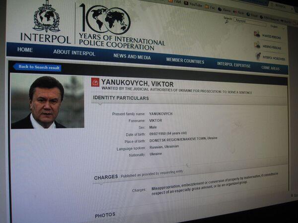 Веб-страница Интерпола с данными Виктора Януковича - Sputnik Беларусь