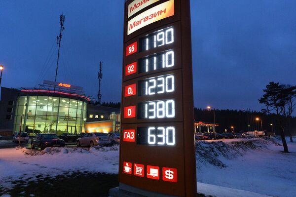 Автозаправка в Минске - Sputnik Беларусь