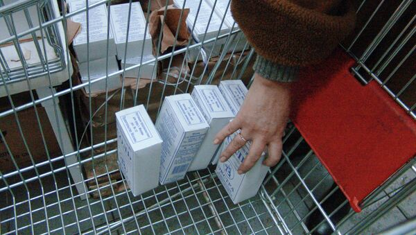 Продажа соли - Sputnik Беларусь