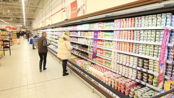 Гипермаркет Минска - Sputnik Беларусь