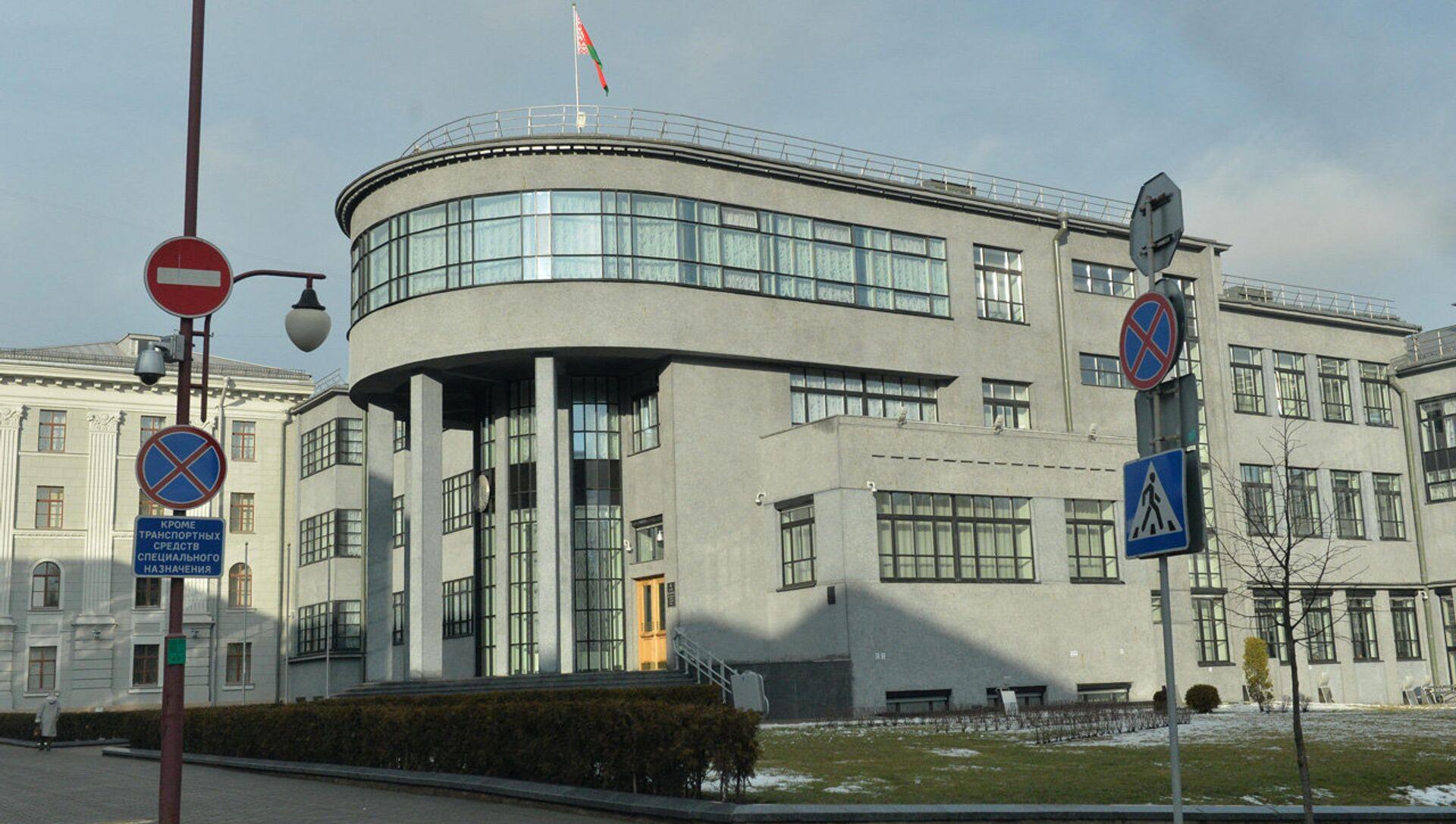 Совет республики Национального собрания Республики Беларусь - Sputnik Беларусь, 1920, 25.05.2021