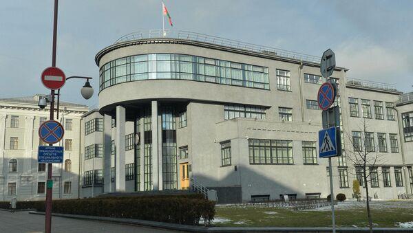 Савет рэспублікі Нацыянальнага сходу Рэспублікі Беларусь - Sputnik Беларусь