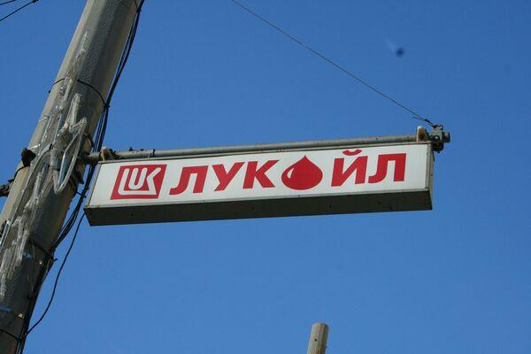Указатель ЛУКОЙЛа, архивное фото - Sputnik Беларусь