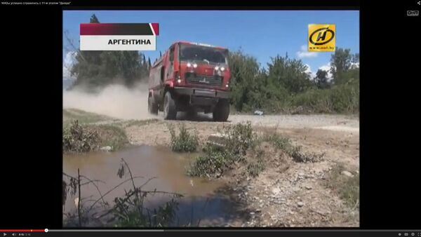 МАЗ на этапе ралли-рейда Дакар-2015 - Sputnik Беларусь