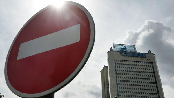 Дарожны знак - Sputnik Беларусь