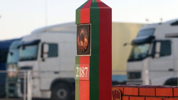 Государственная граница - Sputnik Беларусь