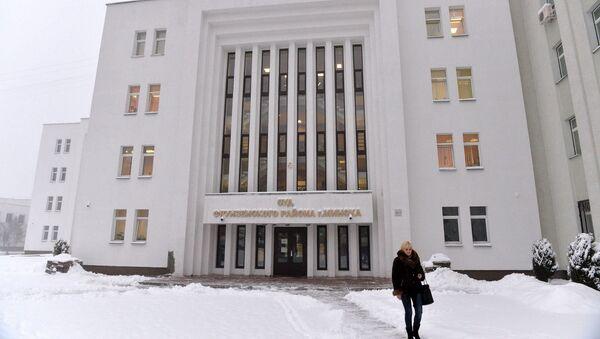 Суд Фрунзенского района города Минска - Sputnik Беларусь