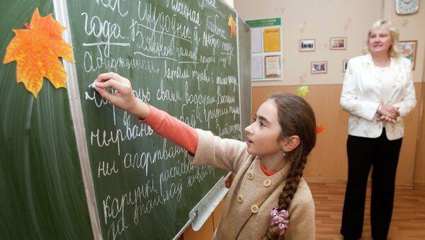 Урок беларускай мовы - Sputnik Беларусь