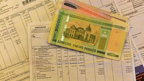 Аплата камунальных паслуг - Sputnik Беларусь