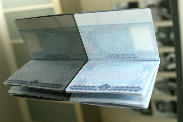 Внутренние страницы нового российского паспорта - Sputnik Беларусь