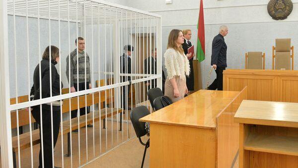 Оглашение приговора по делу об убийстве Соломатиной - Sputnik Беларусь