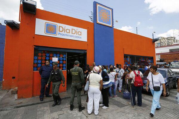 Национализированная сеть супермаркетов Dia Dia в Венесуэле - Sputnik Беларусь