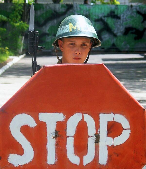 Российский миротворец в Южной Осетии, архивное фото - Sputnik Беларусь