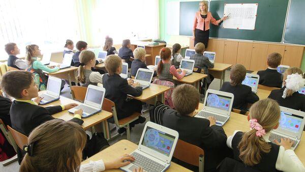 Урок у школе - Sputnik Беларусь