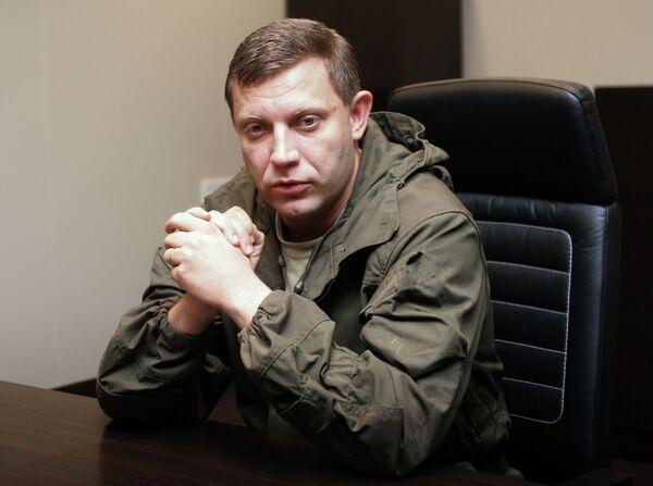 А.Захарченко получил удостоверение кандидата на пост главы ДНР - Sputnik Беларусь