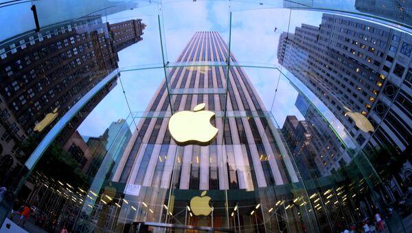 Apple Store - Sputnik Беларусь