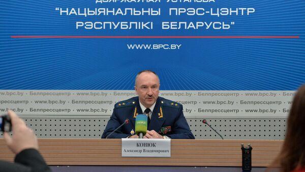 Генпрокурор Беларуси Александр Конюк - Sputnik Беларусь