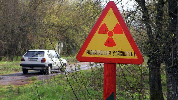 Зона адчужэння - Sputnik Беларусь