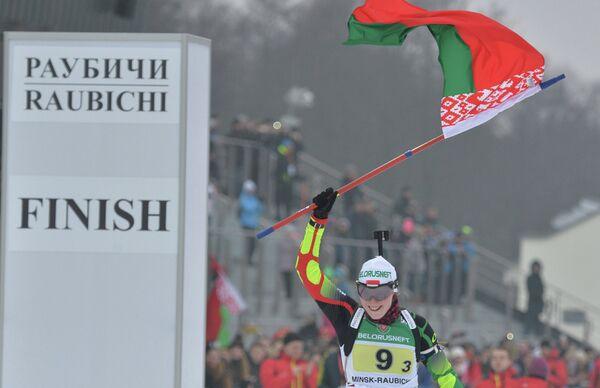 Дарья Блашко финиширует в золотой эстафете в Раубичах - Sputnik Беларусь