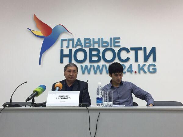Адвокат свидетеля Кайрат Загибаев - Sputnik Беларусь