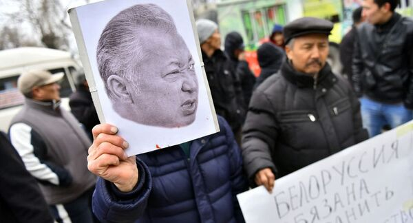 Митинг за экстрадицию Бакиевых  перед посольством Беларуси - Sputnik Беларусь