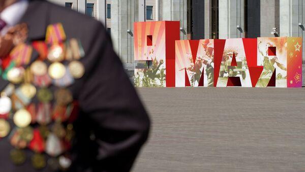 Празднование Дня Победы в Беларуси, архивное фото - Sputnik Беларусь