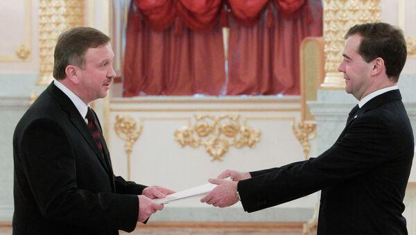 Андрей Кобяков и Дмитрий Медведев, архивное фото - Sputnik Беларусь