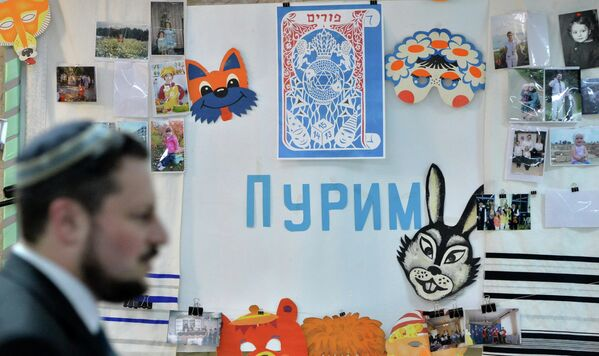 В белорусской общине прогрессивного иудаизма традиционно празднуют Пурим - Sputnik Беларусь