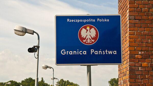 Граница Польши - Sputnik Беларусь