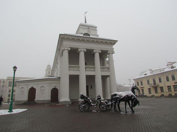 Мінская гарадская ратуша - Sputnik Беларусь