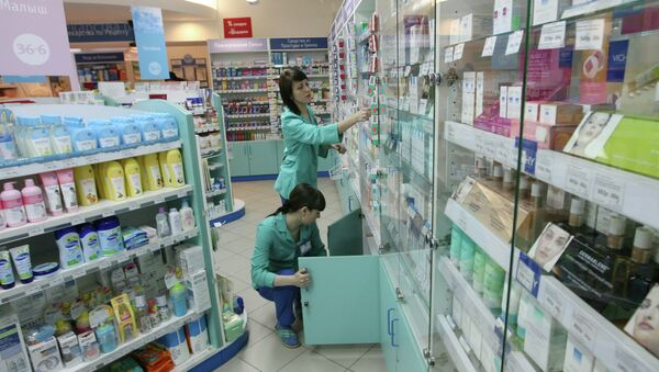 Работа аптеки, архивное фото - Sputnik Беларусь