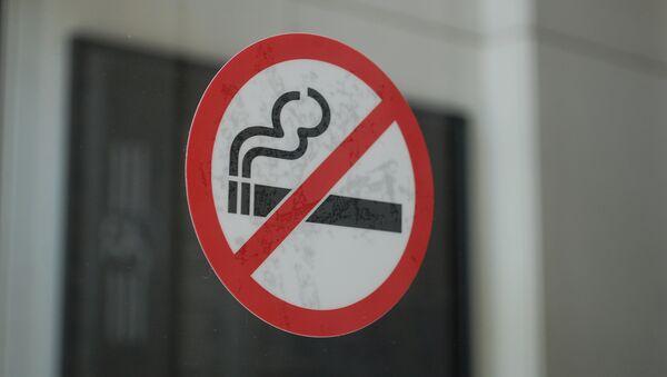 Наклейка Курение запрещено - Sputnik Беларусь