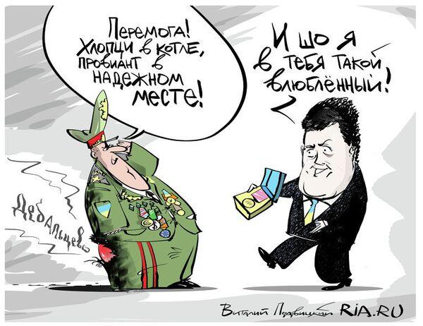 Бей своих, чтоб чужие боялись - Sputnik Беларусь