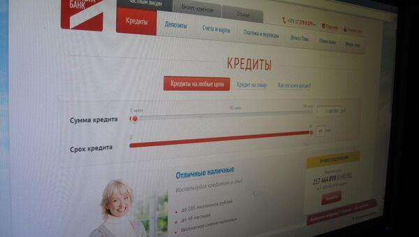 Сайт в Дельта Банка - Sputnik Беларусь
