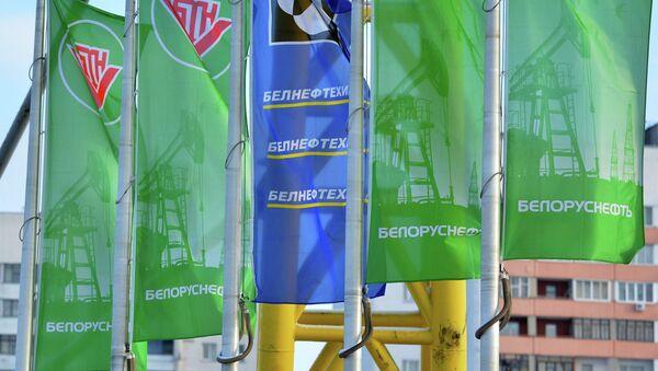 Флаги с логотипом концерна Белнефтехим - Sputnik Беларусь