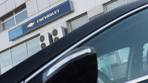 Дилерский центр Chevrolet - Sputnik Беларусь