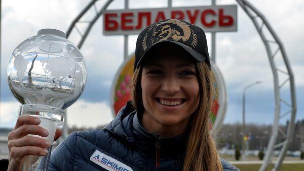 Дарья Домрачева с Большим хрустальным глобусом - Sputnik Беларусь