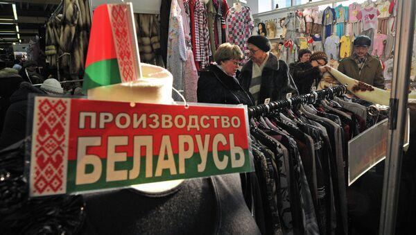 Выстава-кірмаш лёгкапрамысловай вытворчасці - Sputnik Беларусь