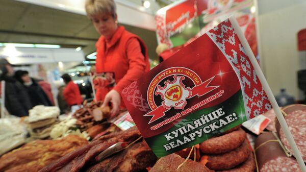 Выстава-кірмаш - Sputnik Беларусь