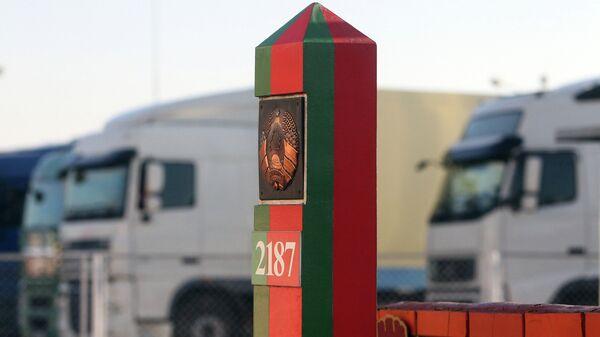 Белорусская граница - Sputnik Беларусь
